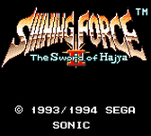 Shining Force 2 - Sword of Haija
