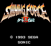 Shining Force Gaiden 2